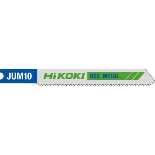 Лобзикова пилка JUM10 U118A 5 од. метал Hitachi / HiKOKI 750026