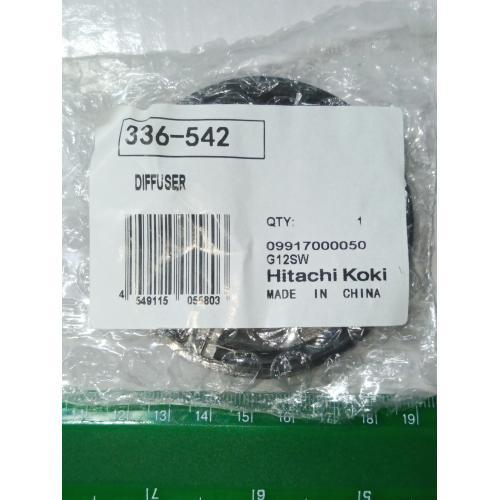 Дифузор G13SW Hitachi / HiKOKI 336542