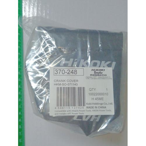 Картер H45ME Hitachi Hikoki 370248
