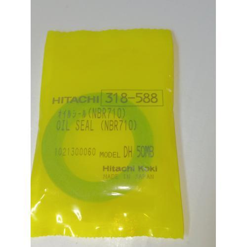 Ущільнювач 40х58х8 (NBR710) DH50MR Hikoki 318588