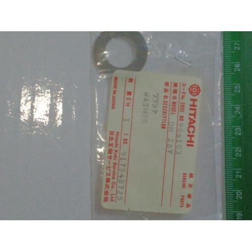 Шайба A для перфоратора DH35 Hitachi / HiKOKI 986103