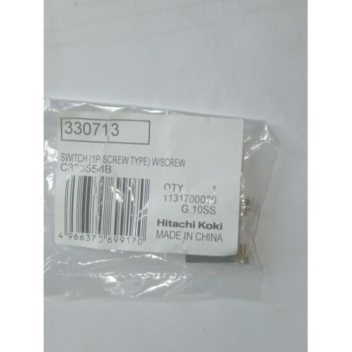 Кнопка вимикача G13SS Hitachi / HiKOKI 330713