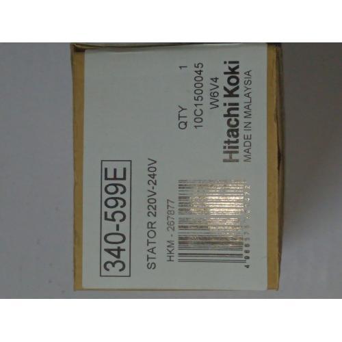 Статор електродвигуна 220-230В Hitachi/HiKOKI 340599E
