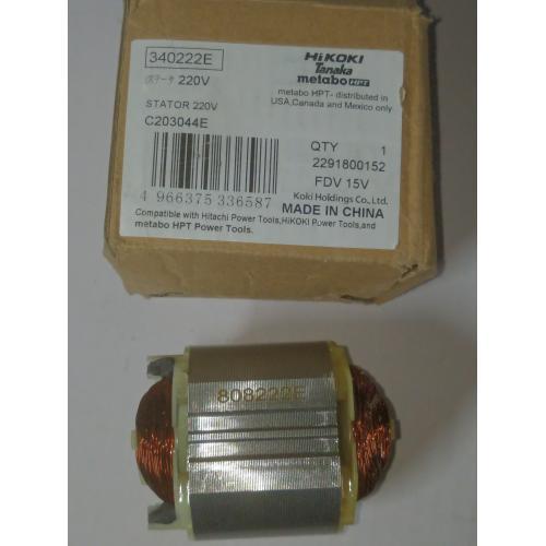 Статор електродвигуна FDV16VB2 Hitachi / HiKOKI 340222E