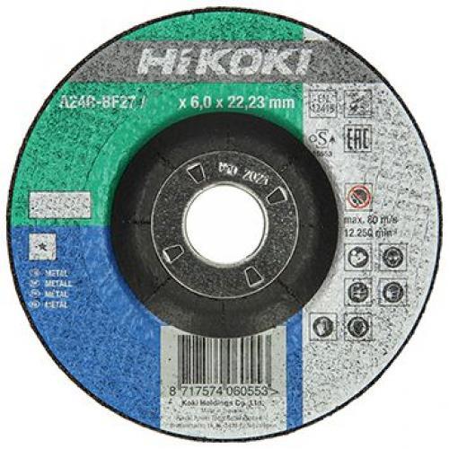 Диск відрізний 125х6,0х22,2 по металу (Hitachi 752552) Hikoki  4100232