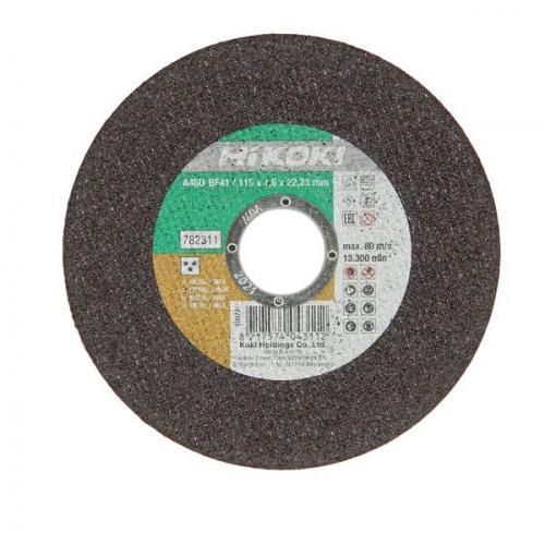 Диск відрізний 125х1,6х22,2 мм по чорним металам та нержавіючій сталі Hikoki (Hitachi 752506) 782312