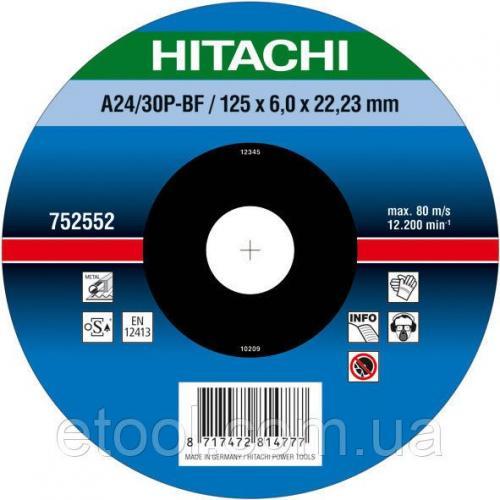 Диск для зачистки металу 115х6,0х22,2 Hitachi / HiKOKI 4100231 752551