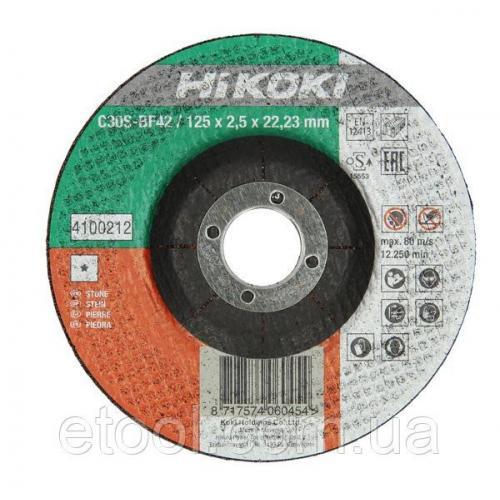 Диск відрізний 180х3,0х22,2 для цегли та бетону HiKOKI 4100214 (Hitachi 752544)