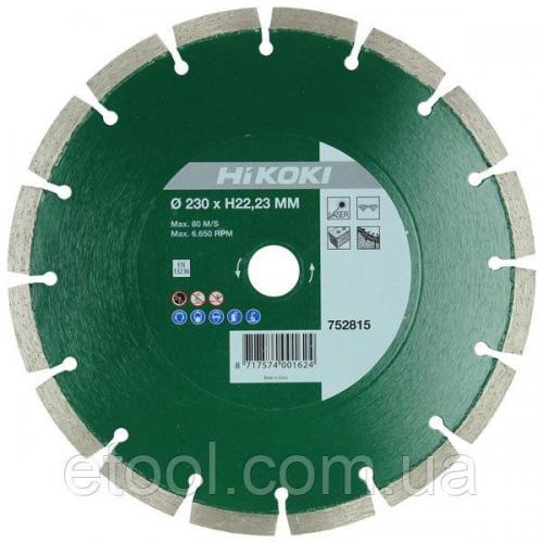 Диск відрізний алмазний 115x22,2x10 сегмент Hitachi / HiKOKI 752811