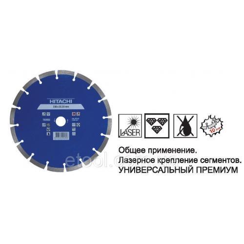 Диск відрізний алмазний 125х22,2х10 Hitachi / HiKOKI 752852