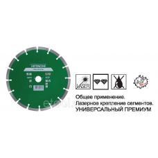 Диск відрізний алмазний 125х22,2х4 Hitachi / HiKOKI 752813