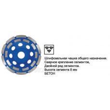 Диск відрізний алмазний 125х22,2х5 Hitachi / HiKOKI 752877