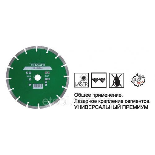 Диск відрізний алмазний 230x22,2x10 Hitachi / HiKOKI 752815