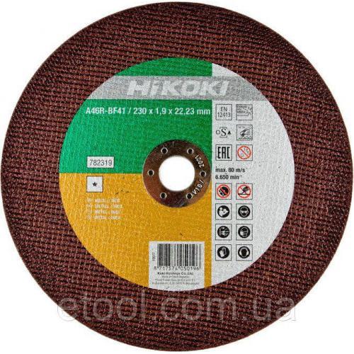 Диск відрізний для нержавіючої сталі 230*1,9*22,2 мм Hitachi / HiKOKI 782319