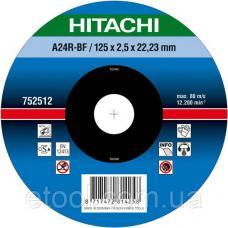 Диск відрізний по металу 125х2,5х22,2 Hitachi / HiKOKI 752512