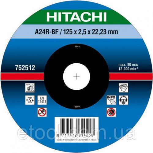 Диск відрізний по металу 180х3,0х22,2 Hitachi / HiKOKI 752514