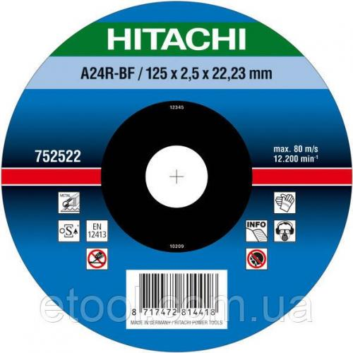 Диск відрізний по металу 230х3,0х22,2 Hitachi / HiKOKI 752525