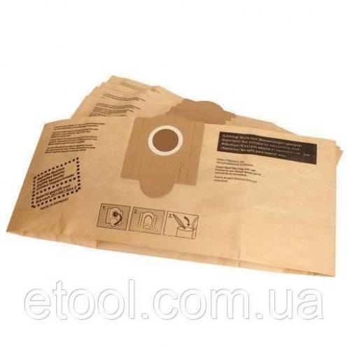 Мішок паперовий 20л WDE3600 для пилосмока Hitachi / HiKOKI 329639