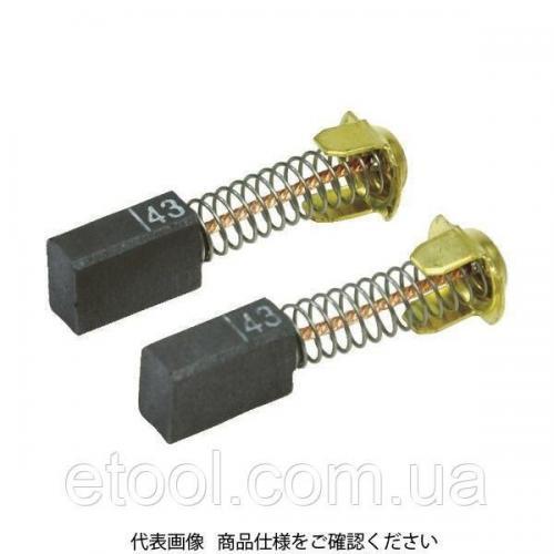 Графітові щітки Hitachi / HiKOKI 999054