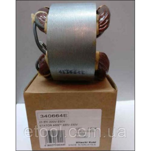 Статор електродвигуна G23SR Hitachi / HiKOKI 340664E